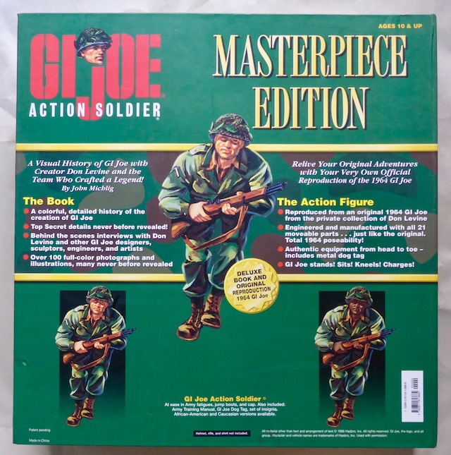 1996 Masterpiece Edition Action Soldier As2